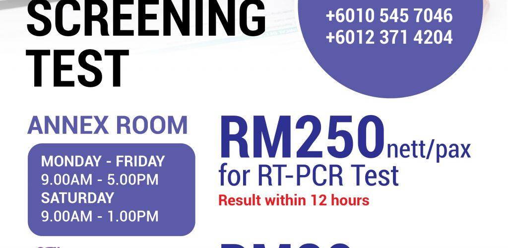 covid screening annex-04